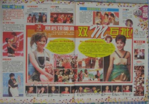 magazine-0031.jpg